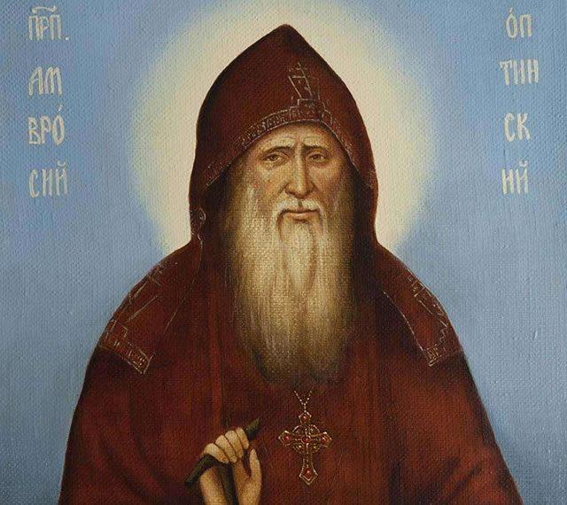 Sf. Ambrozie de la Optina