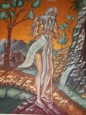Painea Sf. Onufrie