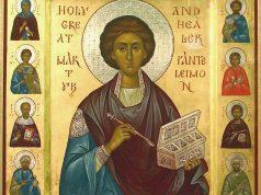 Sf. Mare Mucenic Pantelimon