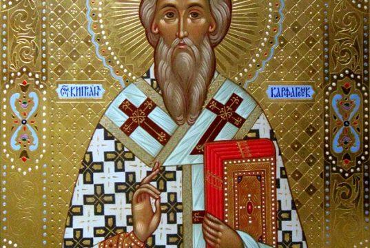 Sfantul Mucenic Ciprian