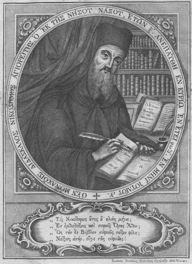 Sf. Nicodim Aghioritul
