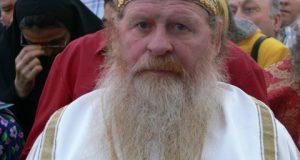 I.P.S. Vlasie Mogârzan