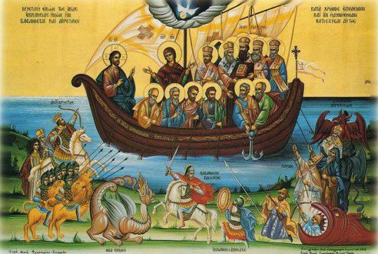 Corabia bisericii ortodoxe