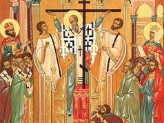 Inaltarea Sf. Cruci