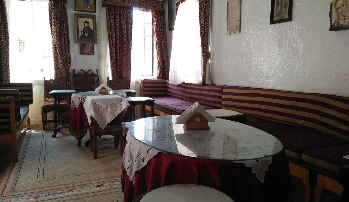 Arhondaricul manastirii. Locul unde sunt primiti oaspetii