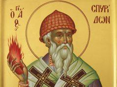 Sfantul Ierarh Spiridon, Episcopul Trimitundei