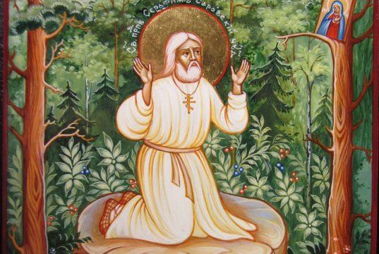 Sf. Serafim de Sarov