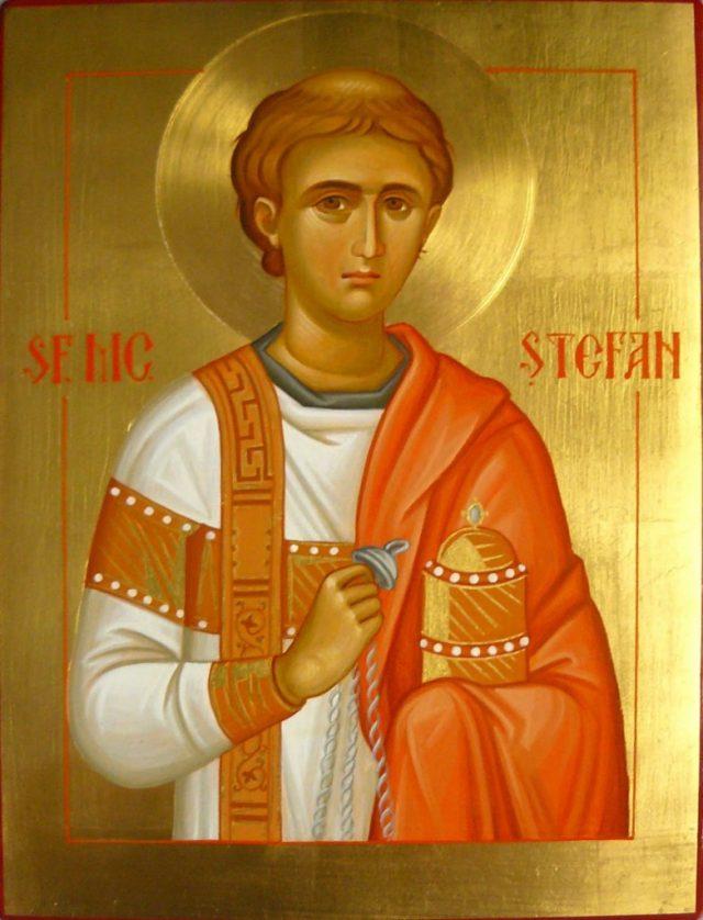 Sf. Intaiul Mucenic si Arhidiacon Stefan