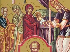 Sf. Vasile cel Mare