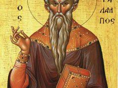 Sfantul Mucenic Haralambie