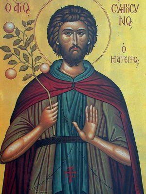 Sf. Eufrosin Bucatarul