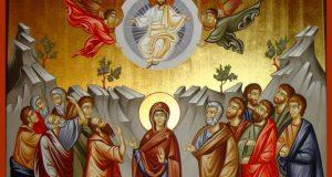 Inaltarea Domnului nostru Iisus Hristos