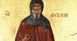Sf. Antonie cel Mare