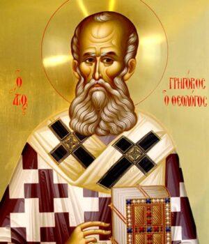 Sf. Ierarh Grigorie Teologul