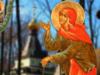 Sfanta Xenia din Sankt Petersburg